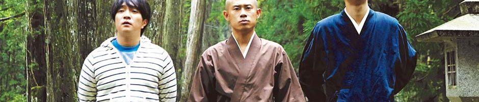 I'm a Monk